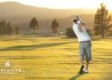 Northstar golf